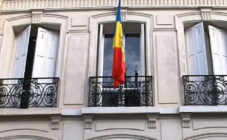 Apar birouri comercial-economice în cadrul ambasadelor Republicii Moldova din mai multe state europene ~ InfoPrut