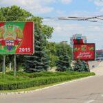 Separatiștii de la Tiraspol cer Chișinăului reciprocitate