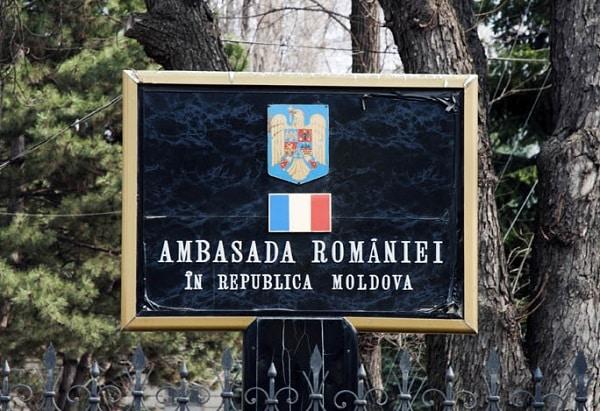 Ambasada României la Chișinău lansează o linie telefonică pentru servicii consulare ~ InfoPrut