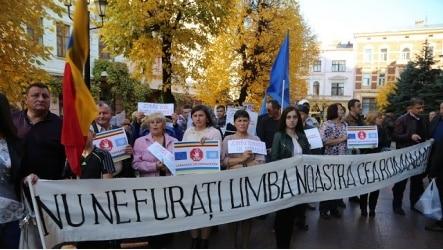 Masacrarea limbii române din Ucraina, subiect ajuns pe masa Consiliului Europei ~ InfoPrut