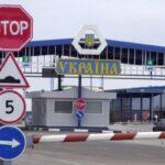 Cetățenii R. Moldova, liber spre Ucraina ~ InfoPrut