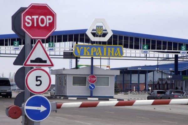 """Republica Moldova, în continuare în """"zona verde"""" pentru Ucraina ~ InfoPrut"""