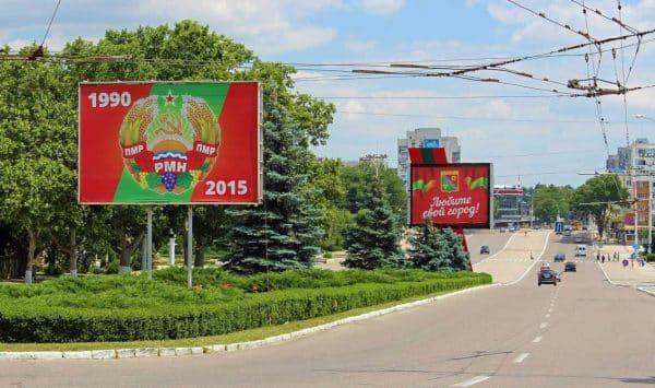 Rusia anexează neoficial regiunea transnistreană
