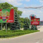 Separatiștii de la Tiraspol se plâng din nou de autoritățile de la Chișinău