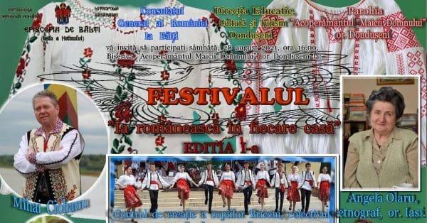 """Oaspeți din România și R. Moldova, la festivalul """"Ia românească în fiecare casă"""" din Dondușeni ~ InfoPrut"""