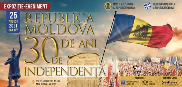 Expoziție dedicată celor 30 de ani de Independență a R. Moldova, vernisată la Biblioteca Națională ~ InfoPrut