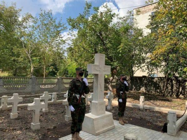 Cimitirul Eroilor Români, inaugurat la Fălești ~ InfoPrut