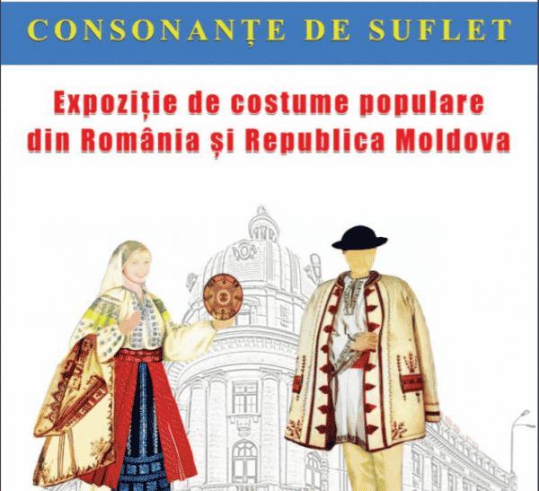 Expoziție de costume populare din România și R. Moldova, la ASE ~ InfoPrut